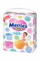 Трусики Merries Medium 6-10 кг (58 шт)